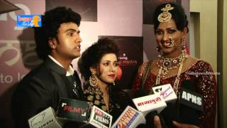 Hair & Make Up Carnival Along With Bridal Make Up Competition P2
