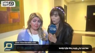 مصر العربية   مها احمد تبكي وتوجه رسالة مؤثرة لوالدها