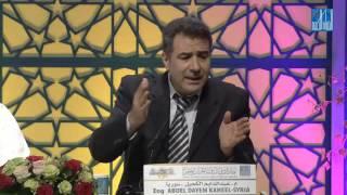 معجزة مذهلة في سورة الكهف   جائزة دبي الدولية للقرآن الكريم 2015 عبد الدائم الكحيل