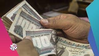 بتوقيت مصر│مؤشرات الاقتصاد المصري خلال النصف الأول للعام المالي الحالي