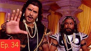 Mahabharat Chapter : Maharathi Karna | Episode - 34 | Full Episode