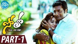 Solo Full Movie Part 1 | Nara Rohit,Nisha Agarwal | Mani Sharma