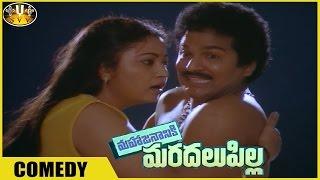 Mahajananiki Maradalu Pilla Movie || Sri Lakshmi And Rajendra Prasad || Rajendra Prasad, Nirosha