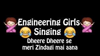 Engineering Girls Singing