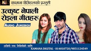 New Nepali Superhit Roila Song 2017 | Best Roila Song Collections 2073
