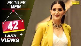 Sapna Chaudhary New Song | Ek Tu Ek Mein | Amit Dagar | Bantu Singal | New Haryanvi Song | Sonotek