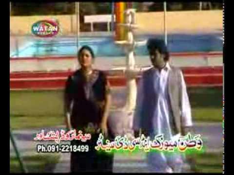 Xxx Mp4 Sheren Janan Me Karachi Ta Rawanege Pa Makh Zama Okhke Bahege Lol 3gp Sex