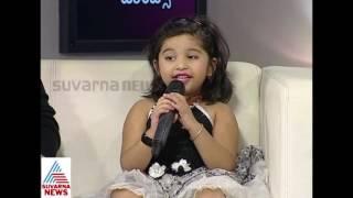 Zee Kannada Little Champs Singers at Suvarna News Channel