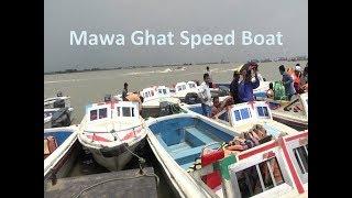 Mawa Ghat, awesome view. Speed boat (মাওয়া ঘাটের স্পিড বোট)