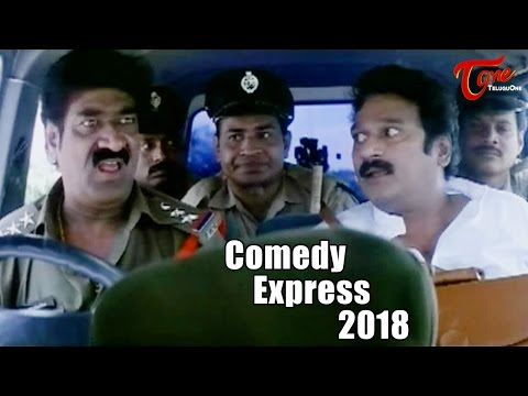 Comedy Express 2018 B 2 B Latest Telugu Comedy Scenes ComedyMovies