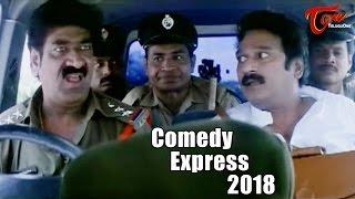 Comedy Express 2018   B 2 B   Latest Telugu Comedy Scenes   #ComedyMovies