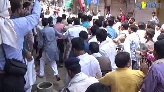 Clash Between BJP and Congress Supporters In Madhya Pradesh