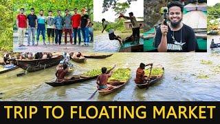 1060 Taka Tour - Trip to floating market (Sorupkathi, Barisal) - AR Vlog 3