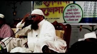 Amanullah Madani 2016 at Rajshahi pakuria mahfil
