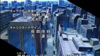 【Opening 2】Bakuten Shoot Beyblade G-Revolution『Identified』- Legendado em Português