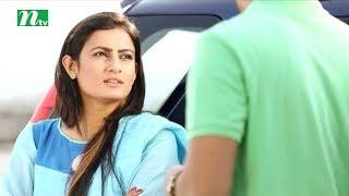 Drama Serial: Icche Ghuri | Episode 50 | Mishu Shabbir, Kaji Asif, Aporna Ghosh | Funny Natok