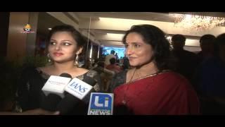 Jyotsna Chandola And Nitesh Singh Sangeet Ceremony Party