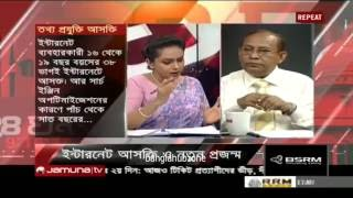 24 Ghonta - 21 June 2016- ২৪ ঘণ্টা- Jamuna TV Talkshow
