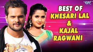 #टॉप 10 #सुपरहिट_गाना 2018 || Khesari Lal, Kajal Raghwani || Khesari Lal Superhit Bhojpuri Songs