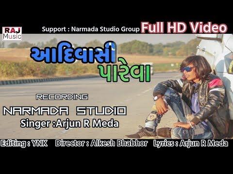 Xxx Mp4 Aadiwasi Pareva Arjun R Meda New Video Song Super Hit Video Raj Music 3gp Sex