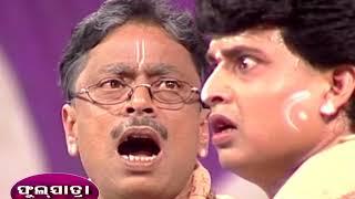 ଯାତ୍ରା କମେଡି ବ୍ରଜ'ର ରସରସିଆ କମେଡି Jatra Comedy BRAJA Ra RasaRasia Comedy || NEW JATRA COMEDY