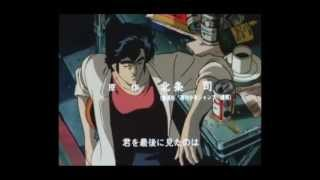 city hunter 3 opening(シティーハンター 3 OP) -