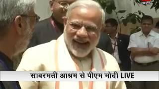 Watch PM Modi spending his day in Ahemdabad, Gujarat पीएम मोदी अहमदाबाद में अपना दिन बिताते हुए