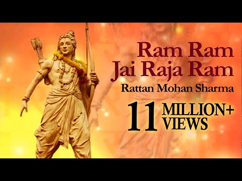 Xxx Mp4 RAM RAM JAI RAJA RAM राम राम जय राजा राम Rattan Mohan Sharma Ram Smaran Times Music Spiritual 3gp Sex