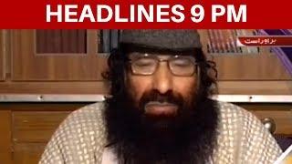 ATV News Headlines - 09:00 PM - 27 June 2017