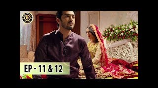 Qurban Episode 11 - 12 - 25th Dec 2017 - Iqra Aziz Top Pakistani Drama