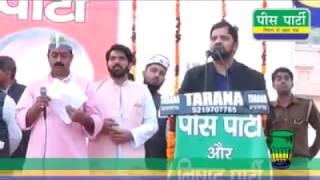 Ab Hindu Musalman Ke Naam Par Danga Karane Ki Jurrat Koi Nahi Karga