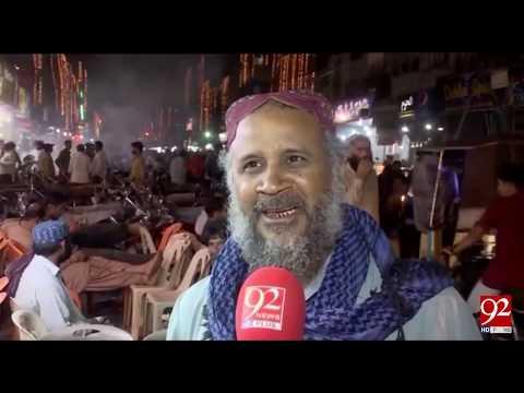 Xxx Mp4 Karachi Delicious Foods Of Hussainabad Food Street 11 Nov 2018 92NewsHD 3gp Sex
