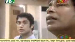 Eti Ebong-Last Part 6-Bangla Natok - YouTube.flv
