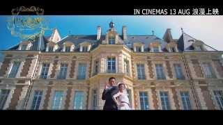 PARIS HOLIDAY 巴黎假期 In Cinemas 13 August