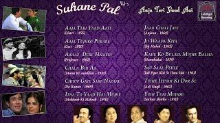 Suhane Pal Vol. 3 | Aaja Teri Yaad Aai | Vipin Sachdeva & Sadhana Sargam