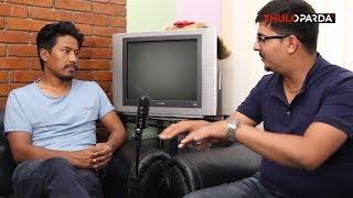 JEEVAN REKHA with NISCHAL BASNET   Nepali Film Director   Jiwan Parajuli