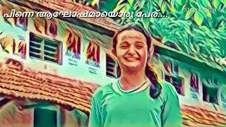 Mohanlal Malayalam Movie Teaser Song