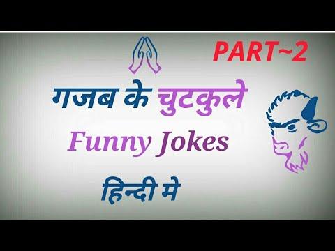 Xxx Mp4 Top10 अजब गजब के हिंदी चुटकुले Funny Video Comedy Jokes Hindi Chutkule Jokes Hindi Rapid Mind 3gp Sex