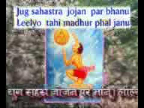 Xxx Mp4 Hanuman Chalisa 3gp 3gp Sex