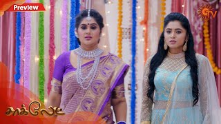 Chocolate - Preview | 25th February 2020 | Sun TV Serial | Tamil Serial