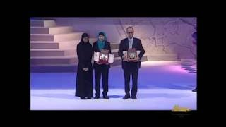 Professor Jackie Y. Ying awarded with The Mustafa(pbuh) Prize