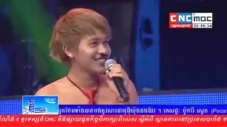 នាយចឺម, ប្តីអាវ៉ាសែ, Pdey Ava Sae, Khmer Comedy 2016