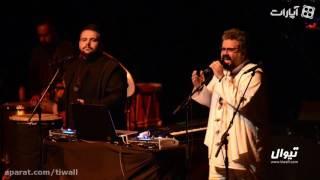ویدیوی کنسرت گروه کاکوبند در جشنواره موسیقی فجر