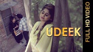 New Punjabi Songs 2016 || UDEEK || SATTA SINGH || Punjabi Songs 2016