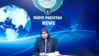 Radio Pakistan News Bulletin 1 PM (26-04-2018)
