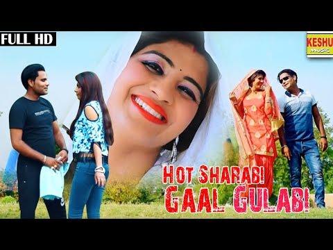 Xxx Mp4 Gaal Gulabi Hot Sharabi Full HD Song Hit Haryanvi Song 2017 Download Full HD 3gp Sex