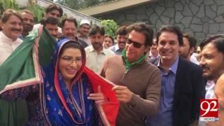 Firdous Ashiq Awan joins PTI 30-05-2017 - 92NewsHDPlus