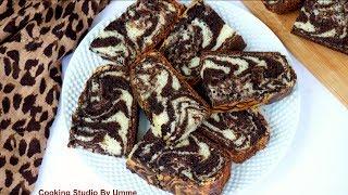 জেব্রা কেক (চুলা ও ওভেনে তৈরি) || Bangladeshi Zebra Cake Without Oven || Zebra Cake