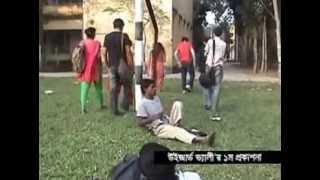 DV Lottery bangla natok by Aagontuk Mafuj