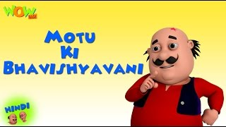 Motu Ki Bhavishyavani- Motu Patlu in Hindi - 3D Animation Cartoon -As on Nickelodeon